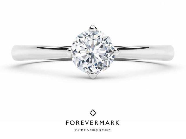 最高の最高な指輪!
