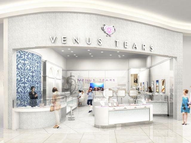 VENUS TEARS(ヴィーナスティアーズ) イオンモール直方店について