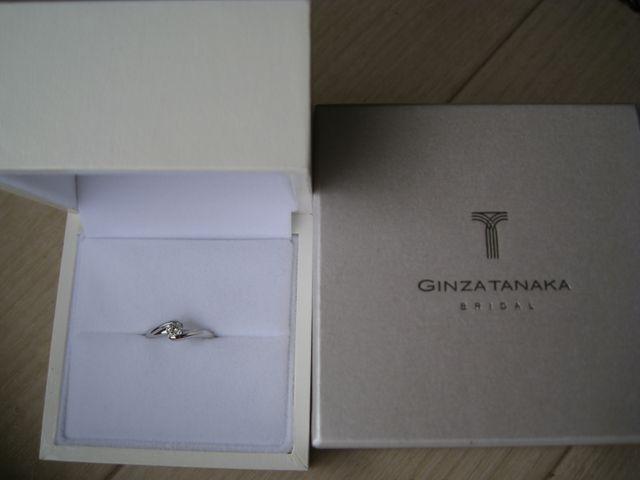 指輪と付属していた箱です。