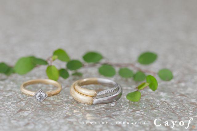 婚約指輪(ゴールド)と結婚指輪(ゴールド×プラチナ)