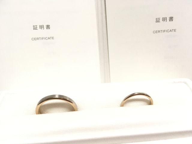 結婚指輪と証明書