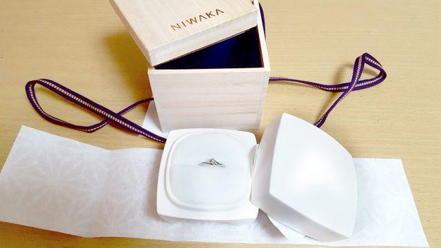 購入した際の婚約指輪の箱