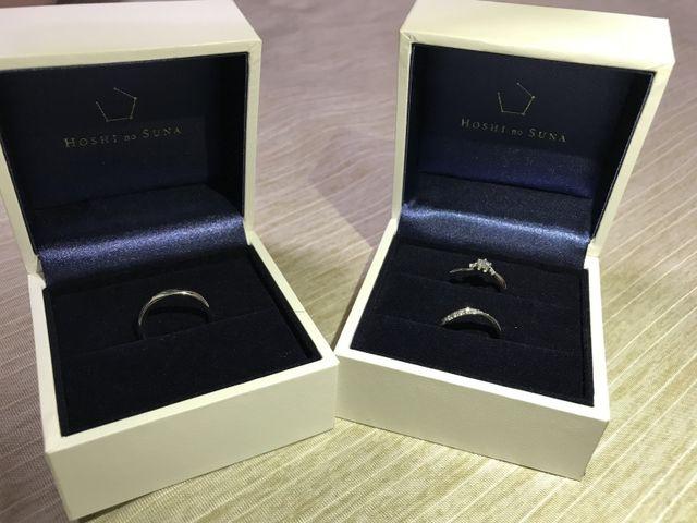 婚約指輪は普段使いしないので、しまっておきます。