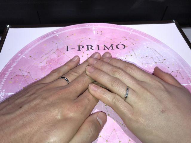 ルキナの結婚指輪です!