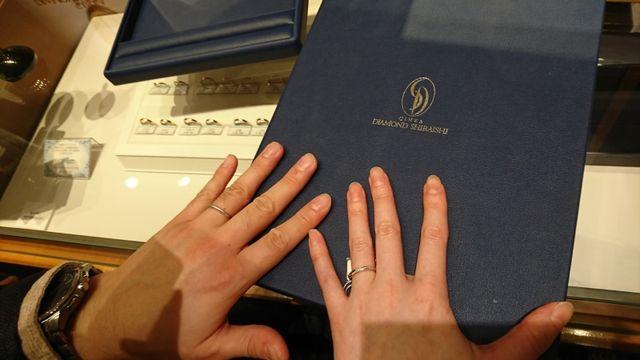結婚指輪(この時は試着時の物です)