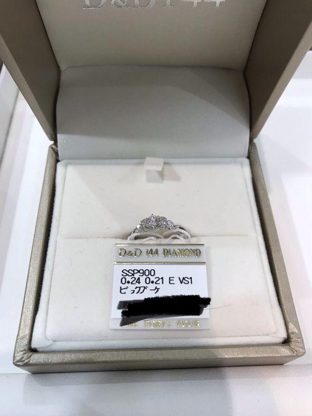 d&d144の婚約指輪ビックブーケです。