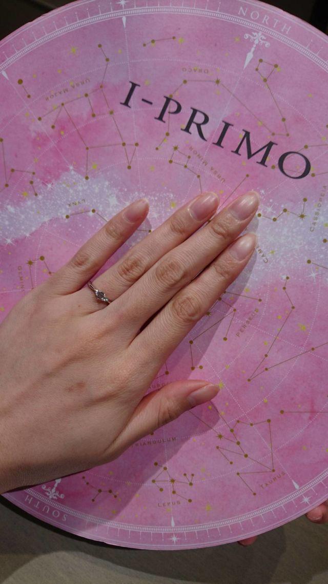 婚約指輪を購入しました!