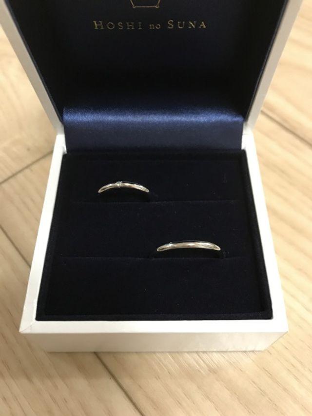 結婚指輪 星の砂 スピカ