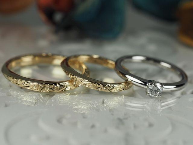 結婚指輪を回すと柄、ノーマルのゴールドにできて一石二鳥!