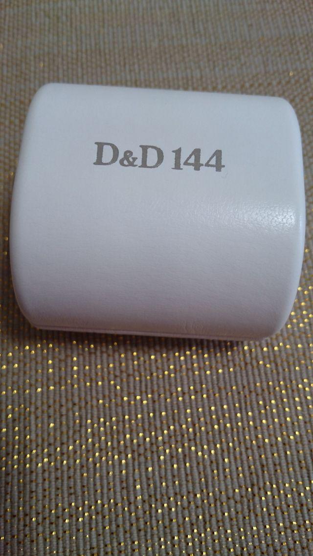D&D外箱