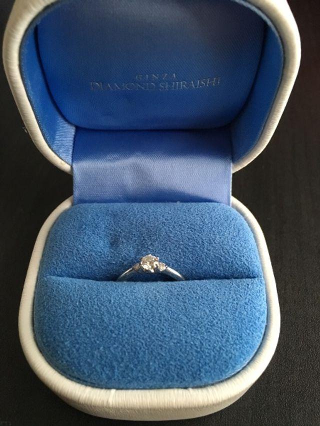 ダイヤモンドが三つ。真ん中のダイヤモンドが1番大きい。