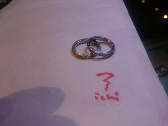 オリジナルの結婚指輪を作っていただきました。