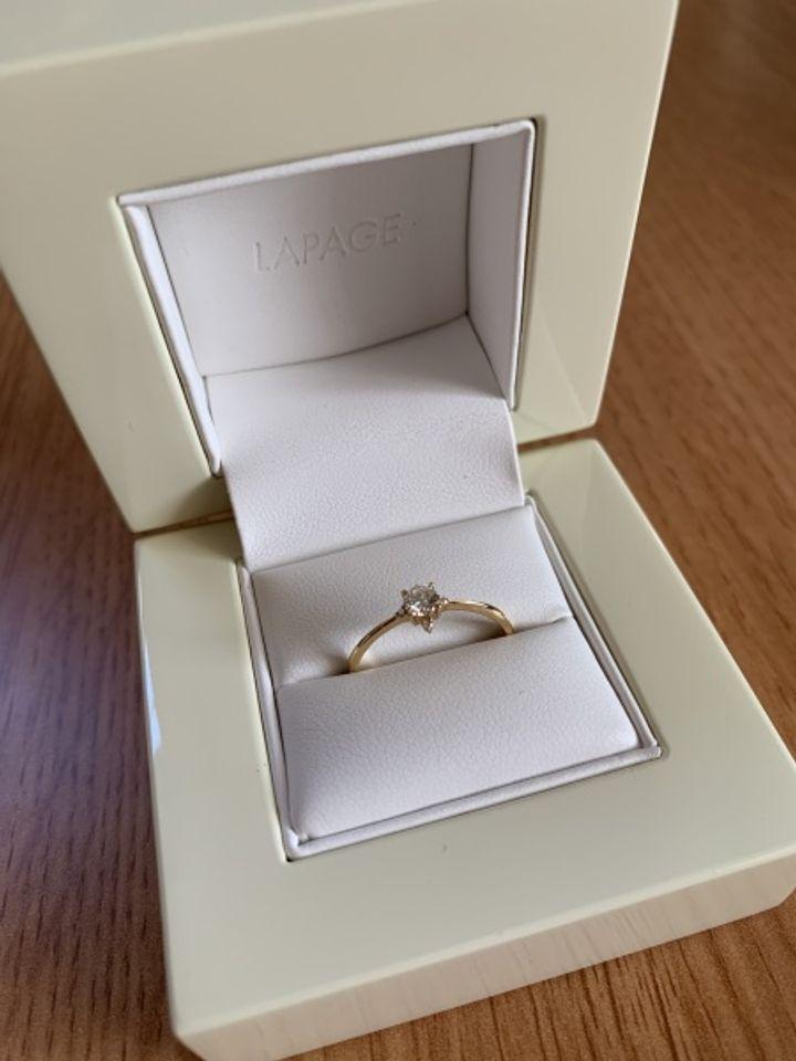 【LAPAGE(ラパージュ)の口コミ】 南十字星という名前の指輪です。星が好きな私にぴったりの指輪でした。一…