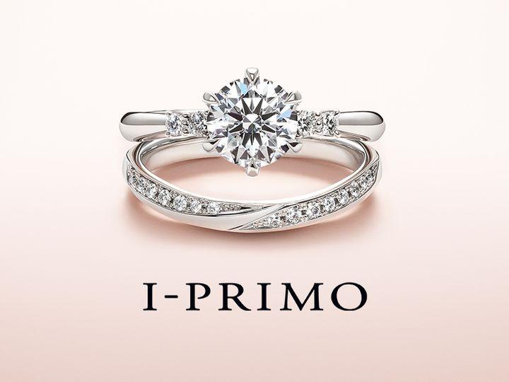 アイプリモ(I-PRIMO)について
