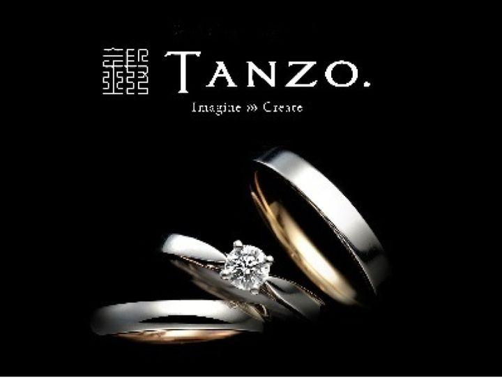 TANZO(タンゾウ)について