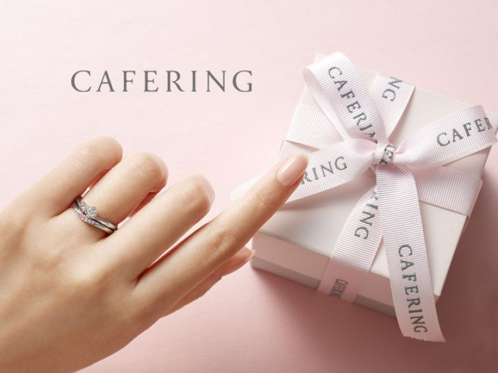 CAFERING(カフェリング)について