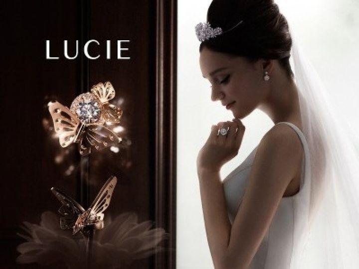 LUCIE(ルシエ)について
