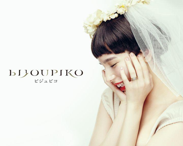 BIJOUPIKO(ビジュピコ)について