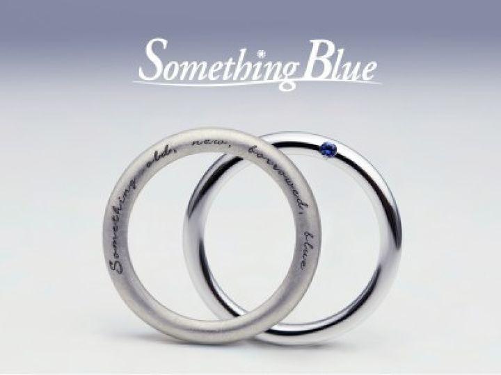 Something Blue(サムシングブルー)