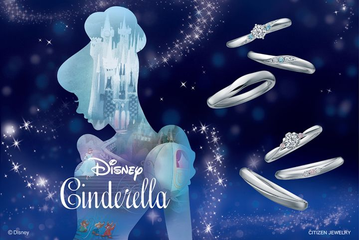 Disney Cinderella(ディズニー シンデレラ)について