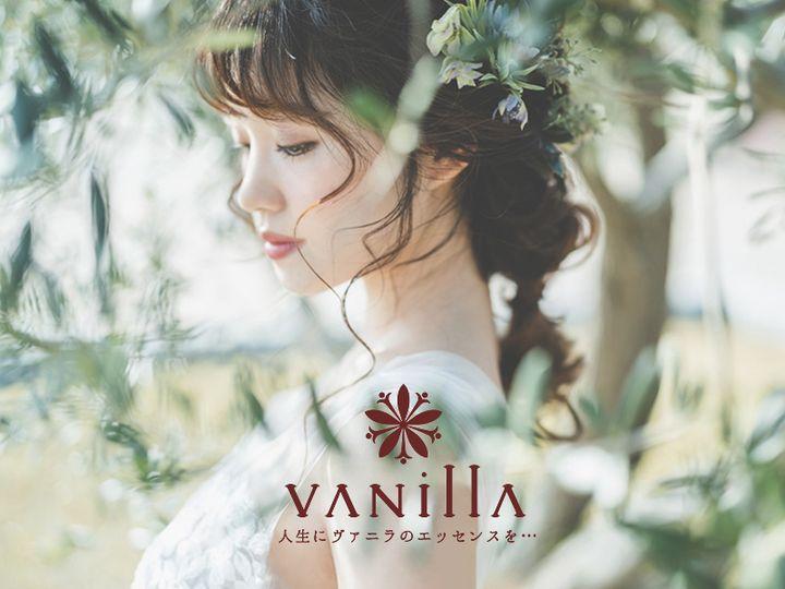 ヴァニラ 年齢 ff