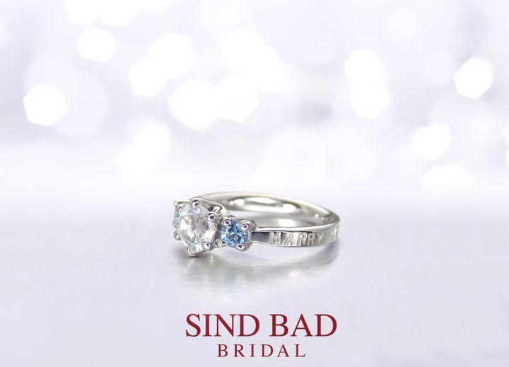 SIND BAD(シンドバット)について