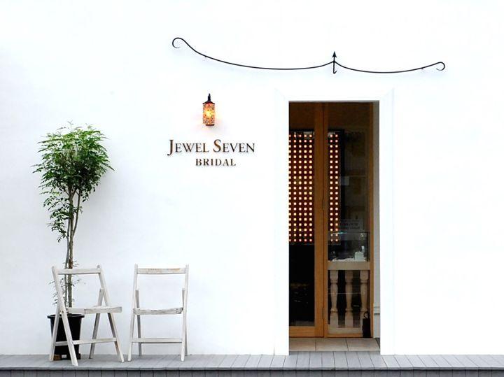 JEWEL SEVEN BRIDAL(ジュエルセブンブライダル)について