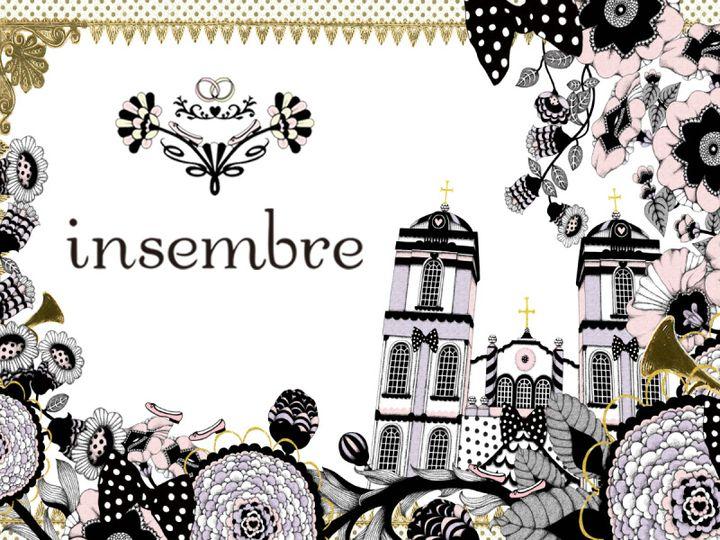 insembre(インセンブレ)について