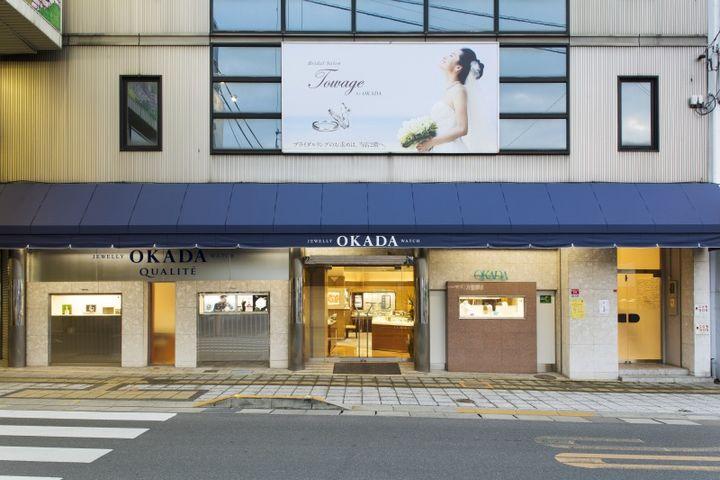 Bridal salon Towage by OKADA本店について