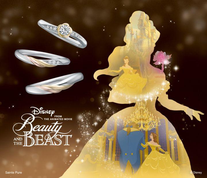 Beauty and the Beast(ディズニー美女と野獣)について