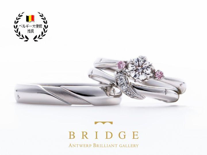 BRIDGE ANTWERP BRILLIANT GALLERY(ブリッジ・アントワープ・ブリリアント・ギャラリー)