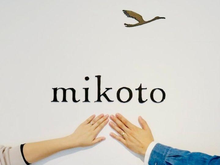 鶴(mikoto)