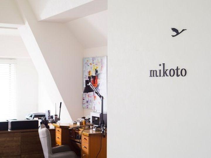鶴(mikoto)について