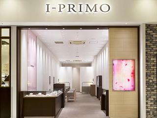 アイプリモ(I-PRIMO)ラゾーナ川崎プラザ店