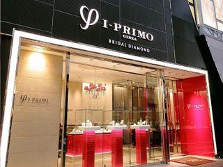 アイプリモ(I-PRIMO) 熊本店