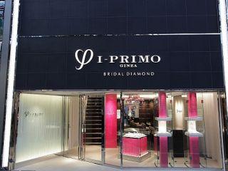 アイプリモ(I-PRIMO) 京都店