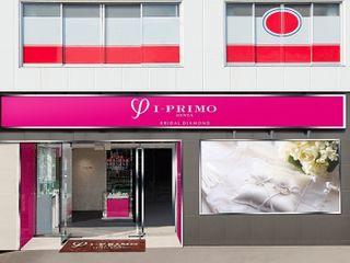 アイプリモ(I-PRIMO) いわき店