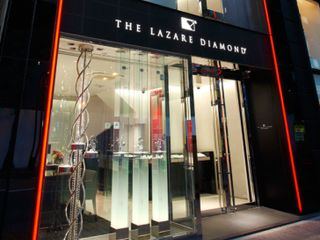 ラザール ダイヤモンド ブティック 大宮店