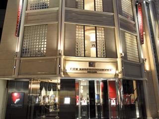 ラザール ダイヤモンド ブティック 横浜元町店