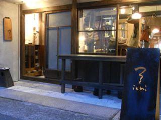 ichi 名古屋店