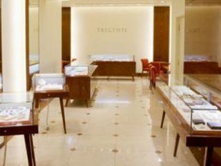 TRECENTI(トレセンテ) 名古屋マリオット店