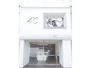 【専門店】4℃(ヨンドシー)ブライダル 新宿店