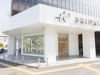 【専門店】4℃(ヨンドシー)ブライダル 高松店
