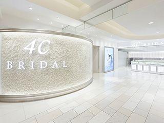 【専門店】4℃(ヨンドシー)ブライダル 町田東急ツインズ店