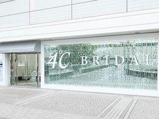 【専門店】4℃(ヨンドシー)ブライダル 宇都宮店
