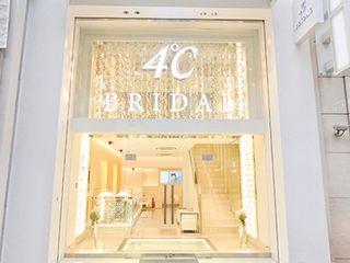 【専門店】4℃(ヨンドシー)ブライダル 広島店
