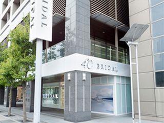 【専門店】4℃(ヨンドシー)ブライダル 岡山店