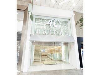 【専門店】4℃(ヨンドシー)ブライダル 松山店