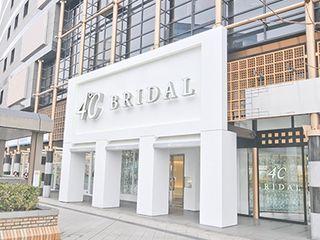 【専門店】4℃(ヨンドシー)ブライダル 京都店