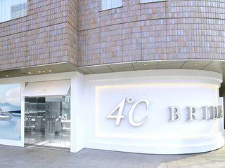 【専門店】4℃(ヨンドシー)ブライダル 熊本店